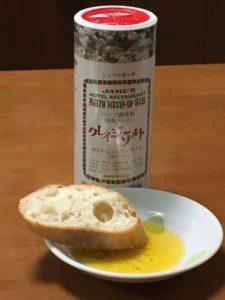 オーリオピッカンテ&岩塩&フランスパン