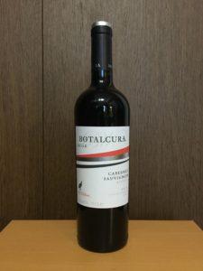 ボタルクラカベルネソーヴィニヨンリゼルヴァ2014ボトル