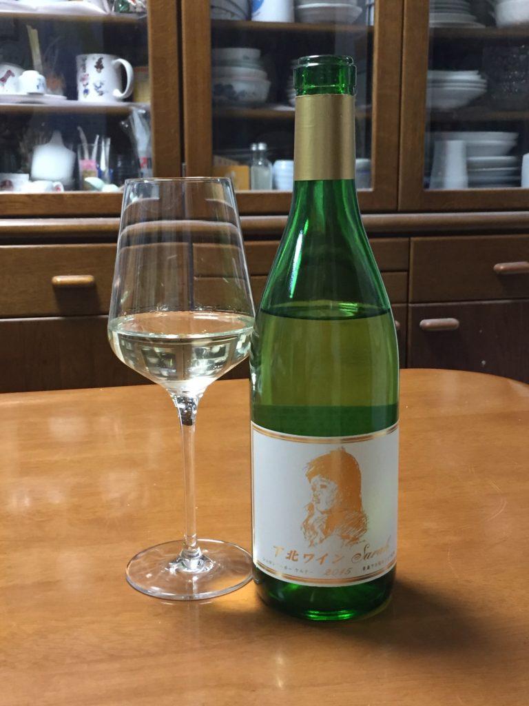 下北ワインサラアサンマモルワイナリー2015