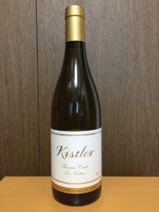 キスラー・ソノマ・コースト・ レ・ノワゼッティエール ・シャルドネ2015ボトル
