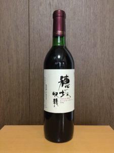 シャトーマルスカベルネベリーA穂坂収穫2014ボトル