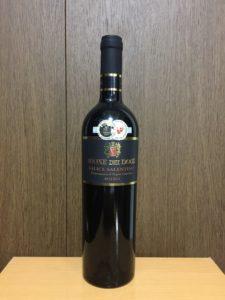 リオーネディドージサリーチェサレンティーノ2011ボトル
