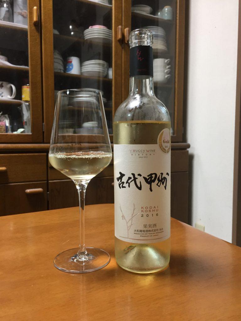 ハギーワイン・古代甲州2016