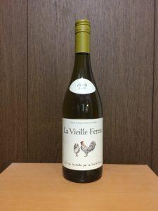 ラヴィエイユフェルムブラン2017ボトル