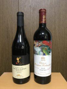 シャトー・ムートン・ロートシルト2015ボトル&バローロ・ヴィーニャ・エレナ・リゼルヴァ2012ボトル