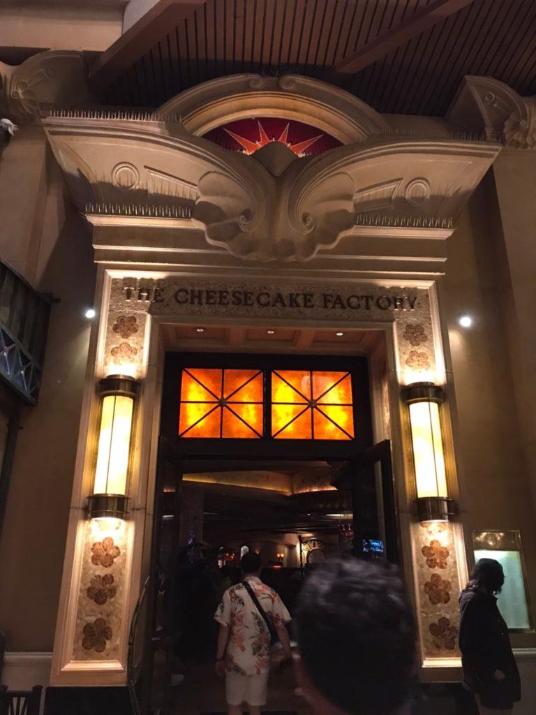 チーズケーキ・ファクトリー・ホノルル外観