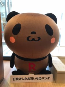 アラモアナのお買い物パンダ