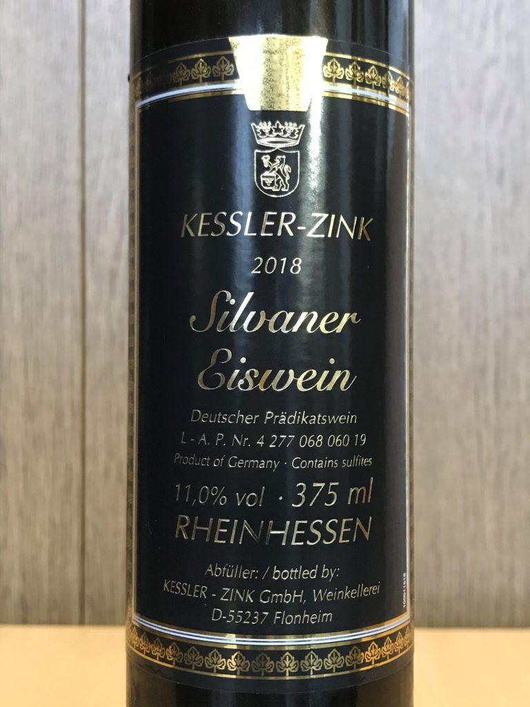 ケスラーツィンクシルヴァーナーアイスヴァイン2018QmPアイスヴァインラインヘッセンエチケット
